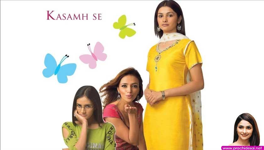 Prachi Desai Kasamh Se