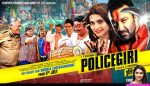 Policegiri: Sanjay Dutt, Prachi Desai shoot in Film City